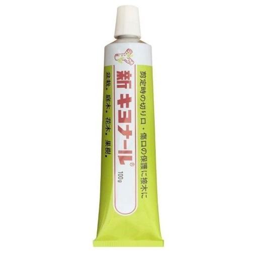 comprar pasta selladora japonesa barata para bonsais coniferas
